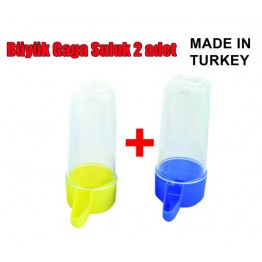 Ti-Sert Büyük Gaga Suluk 200 ml  2 adet
