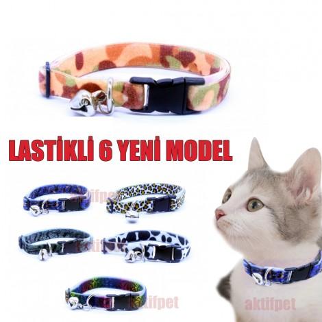 Petviya Lastikli (Esnek) ve Desenli 6 farklı Kadife Kedi Tasması