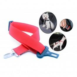 Petviya Kedi Köpek Araç Emniyet Kemeri Model 1  Kırmızı